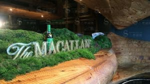 Read more about the article Macallan Limited of the Year Edition No.4 Launch Event