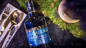 Read more about the article Highland Park Valknut Launch Event