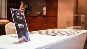 Read more about the article 遠昇科技ADB 2018Wei-Ya Party