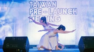 Read more about the article LifeVantage Taiwan Pre-Launch Conference