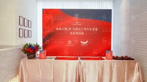 Read more about the article Hehuan Landmark_Sales Celebration and 50th Anniversary Press Conference