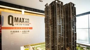 Read more about the article QMAX_Official Opening Press Conference